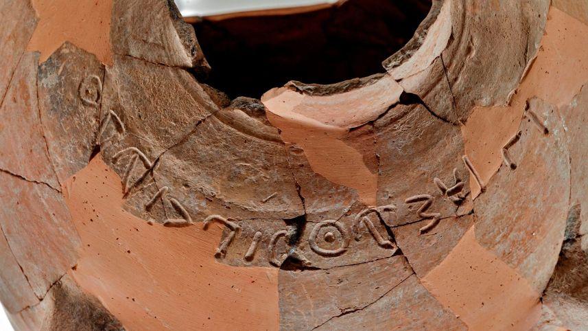 King David era inscriptiosn